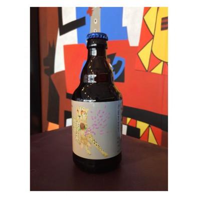 Bouteille de bière Brasseurs Cueilleurs Petit Umami