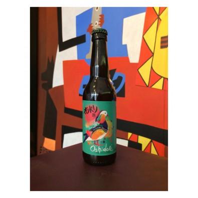 Bouteille de bière Lapépie Oshidori
